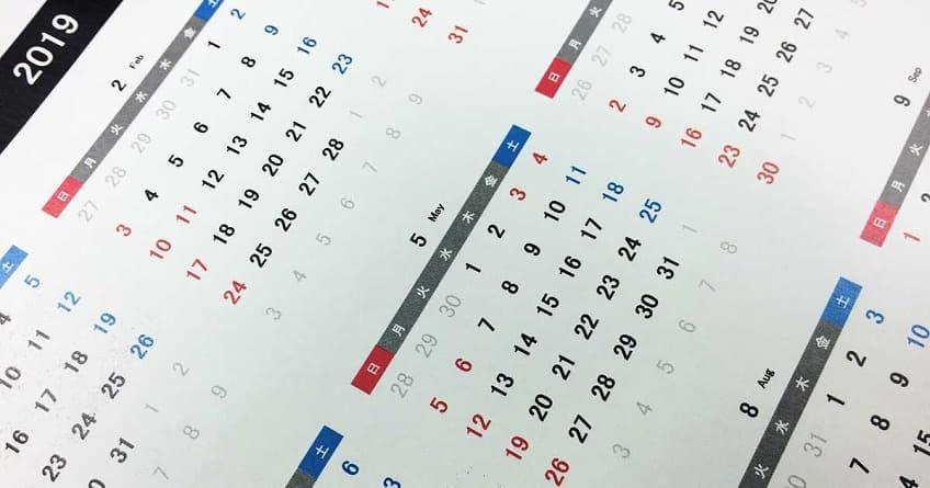 2020 エクセル カレンダー