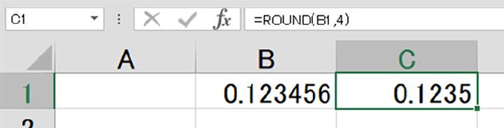 すぎる 対し 少な 入力 この され ます に 引数 が てい て 関数