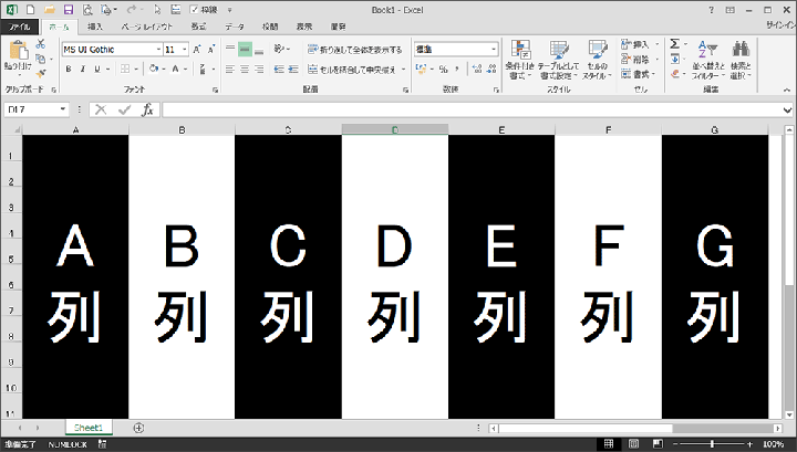 Excelの「行」「列」どっち?列...